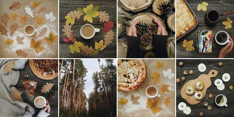 Осень на столе