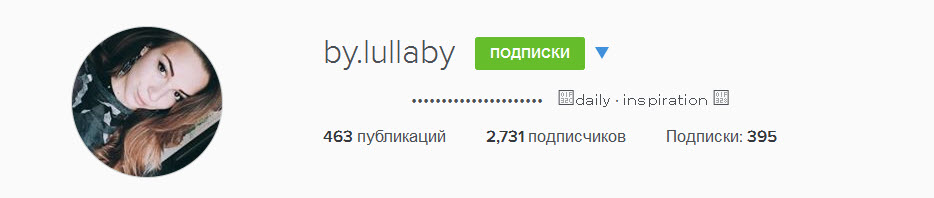 by.lullaby