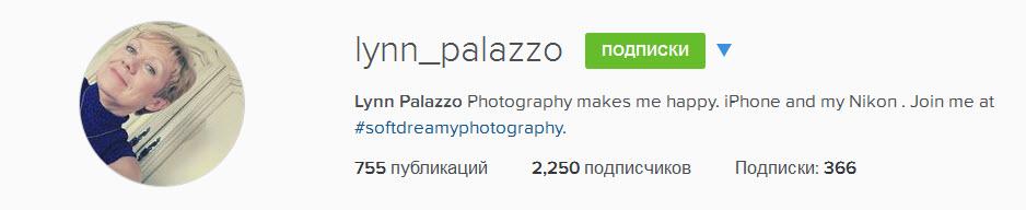 lynn_palazzo