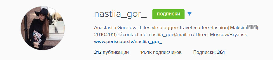 nastiia_gor_