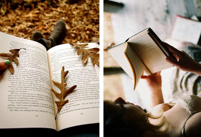 Осенний досуг
